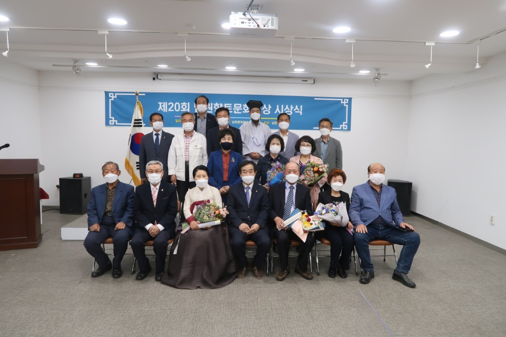 제20회 향토문화대상 045.JPG